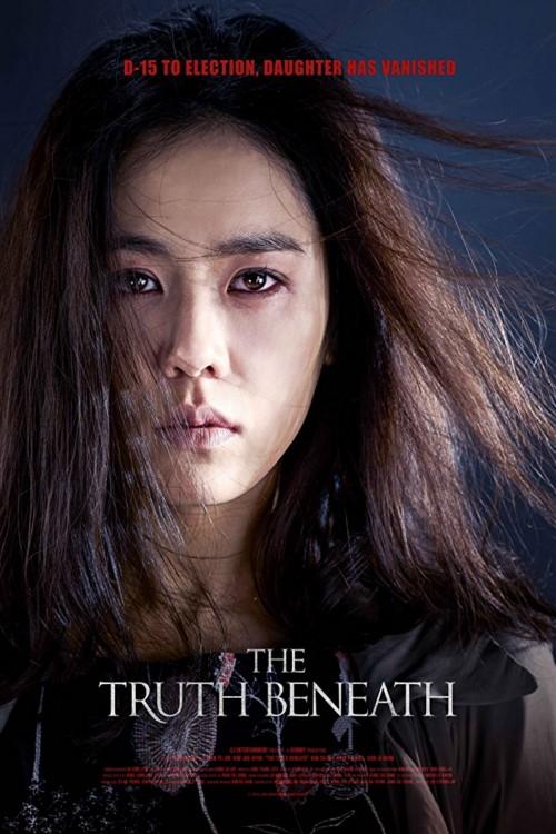 دانلود فیلم The Truth Beneath 2016